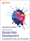 Smashing Mobile Web Development (eBook)